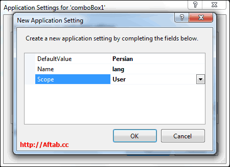 http://tutorials.aftab.cc/programming/application_settings/application_settings_3.png