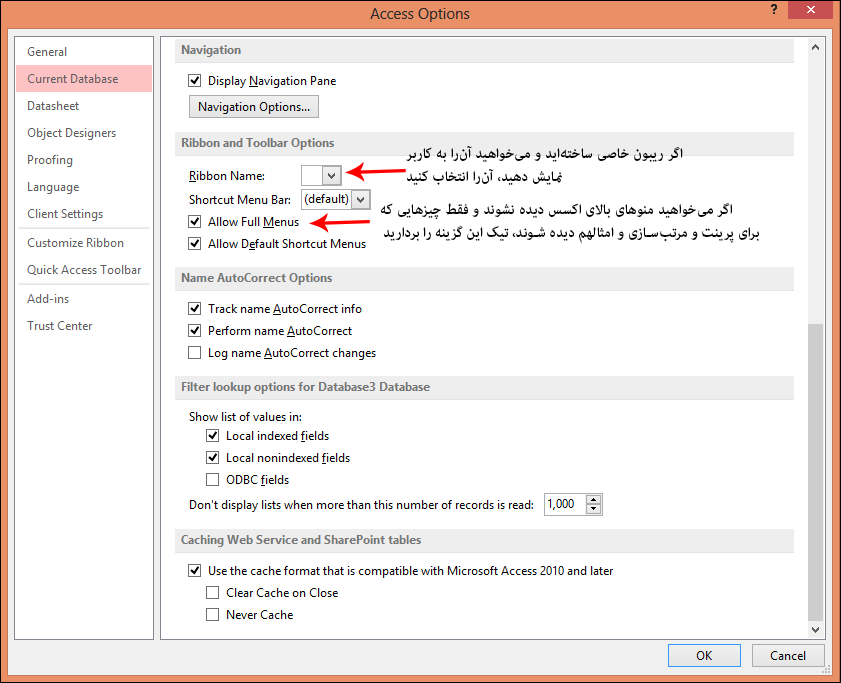 http://tutorials.aftab.cc/office/access/hide_panels/hide_panes_in_access2.png